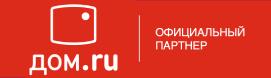 Логотип ДОМ.RU